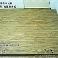 手刮系列-峇里島赤松-1206276-中和興南路-超耐磨海島木地板