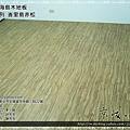 手刮系列-峇里島赤松-1206277-中和興南路-超耐磨海島木地板