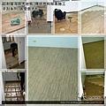 手刮系列-峇里島赤松-1206273-超耐磨海島木地板