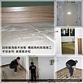 手刮系列-峇里島赤松-1206274-超耐磨海島木地板