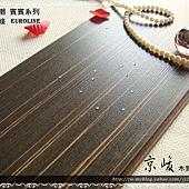 無縫抗潮 賓賓系列-歐風線條03-超耐磨木地板.強化木地板