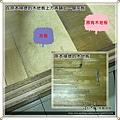 晶鑽-歐洲櫸木-12070702安裝前-土城 超耐磨木地板強化木地板