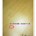 晶鑽-歐洲櫸木-12070703-土城 超耐磨木地板強化木地板