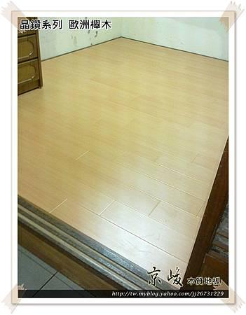 晶鑽-歐洲櫸木(出清優惠中)-12070704-超耐磨木地板強化木地板