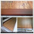 倒角-經典紅橡-12071503-土城 超耐磨木地板.強化木地板