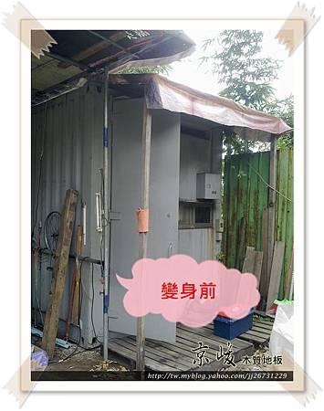 倒角-經典紅橡12071500-超耐磨木地板.強化木地板
