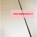 新拍立扣-紅檀香-1207152473-中和景安路-超耐磨木地板強化木地板