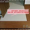 新拍立扣-紅檀香-1207152475-中和景安路-超耐磨木地板強化木地板