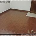 新拍立扣-紅檀香-1207152477-中和景安路-超耐磨木地板強化木地板