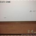 新拍立扣-紅檀香-1207152478-中和景安路-超耐磨木地板強化木地板