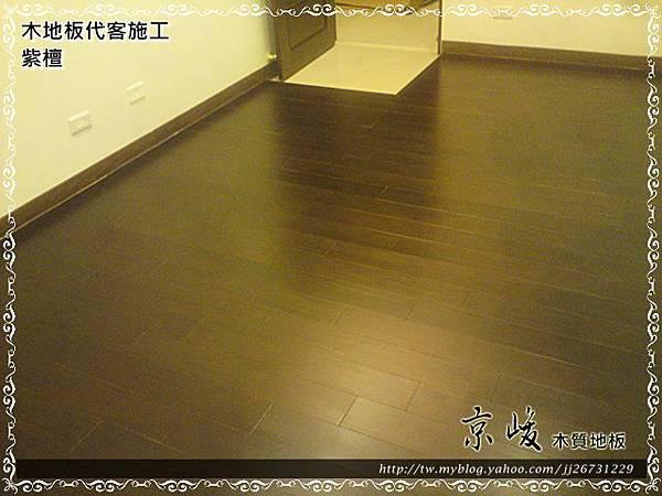 實木地板 紫檀-1206232-代工-桃園
