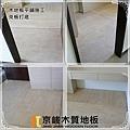 山水紋-極緻柔白-1206281-超耐磨海島木地板