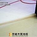 山水紋-極緻柔白-1206282-超耐磨海島木地板