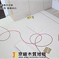 山水紋-極緻柔白-1206284-超耐磨海島木地板