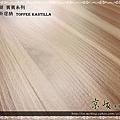 無縫抗潮 賓賓系列-太妃凱斯堤納11-超耐磨木地板.強化木地板.JPG
