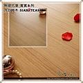 無縫抗潮 賓賓系列-洗白柚木01-1-超耐磨木地板.強化木地板.jpg