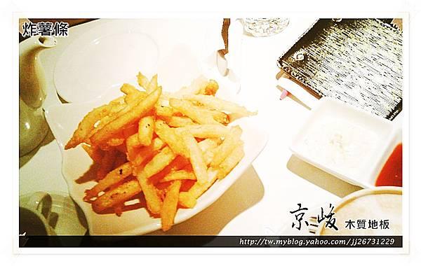 東區下午茶蜜糖吐司-CHIN CHIN CAFE12.jpg