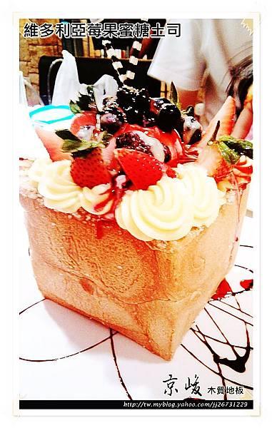 東區下午茶蜜糖吐司-CHIN CHIN CAFE13.jpg