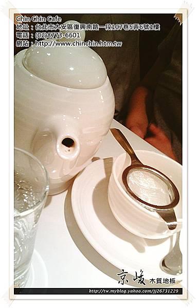 東區下午茶蜜糖吐司-CHIN CHIN CAFE04.jpg