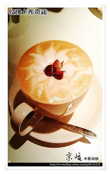 東區下午茶蜜糖吐司-CHIN CHIN CAFE06.jpg