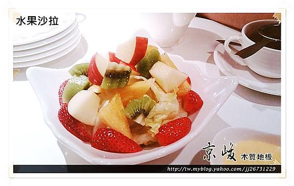 東區下午茶蜜糖吐司-CHIN CHIN CAFE08.jpg