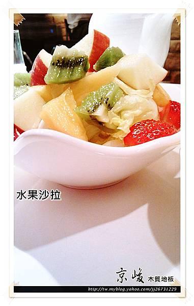 東區下午茶蜜糖吐司-CHIN CHIN CAFE09.jpg