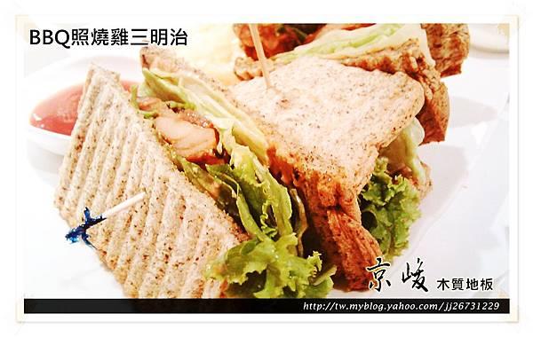 東區下午茶蜜糖吐司-CHIN CHIN CAFE11.jpg