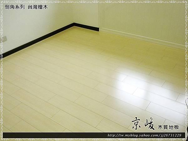 倒角-台灣檜木-12072606-超耐磨木地板.強化木地板.jpg