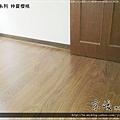 真木紋 仲夏櫻桃-12072607-三峽北大特區 超耐磨木地板強化木地板