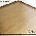 真木紋 仲夏櫻桃-12072616-三峽北大特區 超耐磨木地板強化木地板