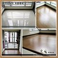 真木紋 仲夏櫻桃-12072619-三峽北大特區 超耐磨木地板強化木地板