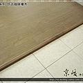 真木紋 仿古咖啡橡木-12071408-三峽 超耐磨木地板 強化木地板