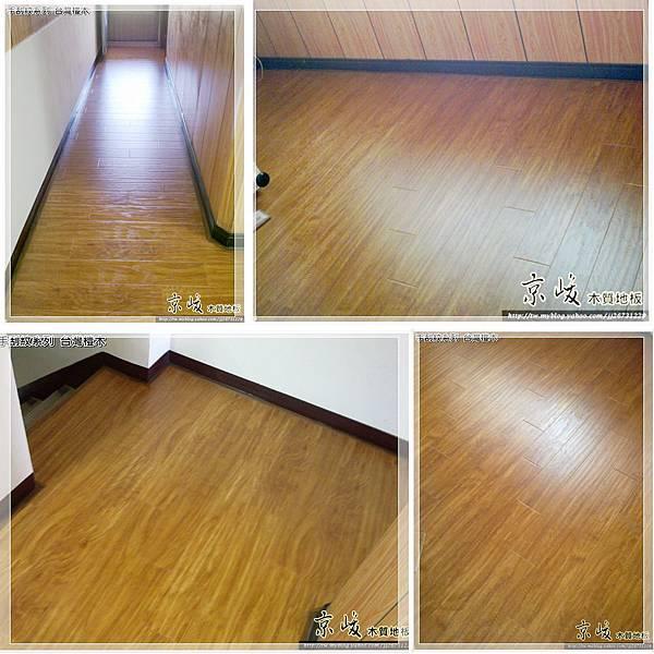 手刮紋木地板-台灣榿木12043001-超耐磨木地板強化木地板.jpg