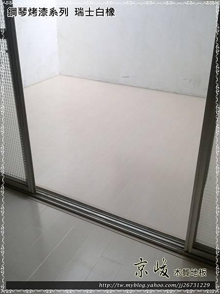 鋼琴面拍立扣-瑞士白橡-12071303小房-桃園市秀山路 超耐磨木地板強化木地板.jpg