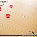 超耐磨強化木地板-晶鑽系列-歐洲櫸木4