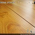 超耐磨強化木地板-長板中浮雕12mm-多倫多橡木02.jpg