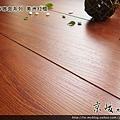 超耐磨強化木地板-長板中浮雕12mm-美洲紅檀04.jpg