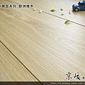 超耐磨強化木地板-長板中浮雕12mm-歐洲橡木03.jpg