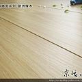 超耐磨強化木地板-長板中浮雕12mm-歐洲橡木04.jpg