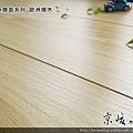 超耐磨強化木地板-長板中浮雕12mm-歐洲橡木05.jpg