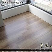 無縫抗潮-賓賓系列-阿爾卑斯橡木120808-06窗二03-宜蘭礁溪-超耐磨木地板 強化木地板.jpg