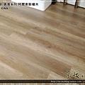 無縫抗潮-賓賓系列-阿爾卑斯橡木120808-02樓梯下05-宜蘭礁溪-超耐磨木地板 強化木地板.jpg