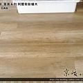無縫抗潮-賓賓系列-阿爾卑斯橡木120808-02樓梯下07-宜蘭礁溪-超耐磨木地板 強化木地板.jpg