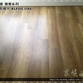 無縫抗潮-賓賓系列-阿爾卑斯橡木120808-03窗一02-宜蘭礁溪-超耐磨木地板 強化木地板.jpg