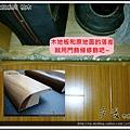 新拍立扣-柚木-120722-04收邊1-台北市南港福德街-超耐磨木地板.強化木地板.jpg