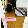 新拍立扣-柚木-120722-04收邊4-台北市南港福德街-超耐磨木地板.強化木地板.jpg