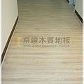 無縫抗潮-賓賓系列-120813-02向內03-馬爾墨柚木-土城裕民路 超耐磨木地板.強化木地板.JPG