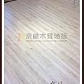 無縫抗潮-賓賓系列-120813-07客廳03-馬爾墨柚木-土城裕民路 超耐磨木地板.強化木地板.jpg