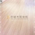 無縫抗潮-賓賓系列-120822-A面大門06-坎特伯橡木-信義區忠孝東路五段 超耐磨木地板.強化木地板