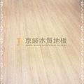 無縫抗潮-賓賓系列-120822-A面大門10-坎特伯橡木-信義區忠孝東路五段 超耐磨木地板.強化木地板